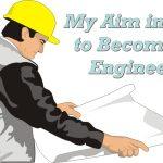 MY AIM IN LIFE ESSAY
